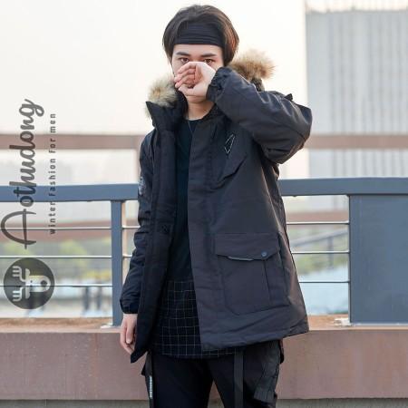 Áo phao lông vũ cao cấp đen